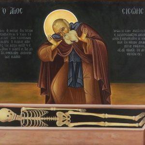 Το μήνυμα της ελπίδας στη νεκρώσιμη ακολουθία