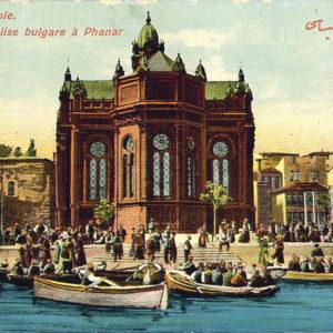 Φυλετισμός και Ορθοδοξία στα Βαλκάνια