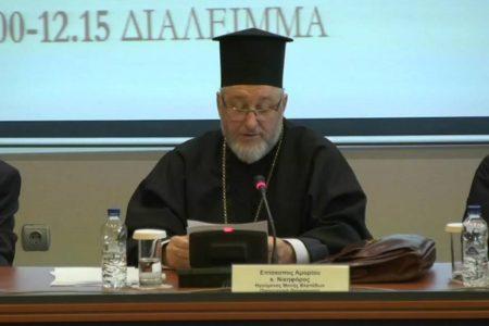 Ορθοδοξία και Οικουμένη, ο ρόλος του Οικουμενικού Πατριαρχείου στην παγκόσμια γεωπολιτική σκηνή