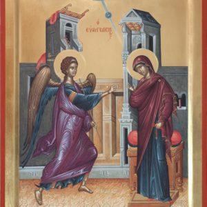 Λόγος στον Ευαγγελισμό της Υπεραγίας Θεοτόκου