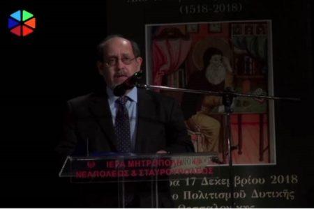 Ιστορικά και θεολογικά σχόλια σε δύο εορτολογικούς λόγους του Αγίου Μαξίμου του Γραικού