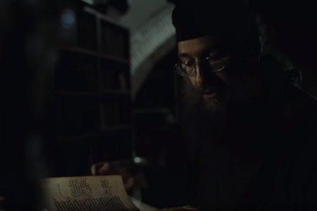 «Βελιτσκόφσκυ: Πορεία πέρα από το χρόνο»