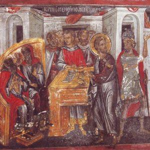 Τα λόγια του Ιησού ενώπιον του Μ. Συνεδρίου σε Ματθαίο (26, 59-68) και Λουκά (22, 63-71)