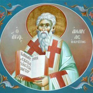 Ο Μέγας Κανών του Αγίου Ανδρέα Κρήτης
