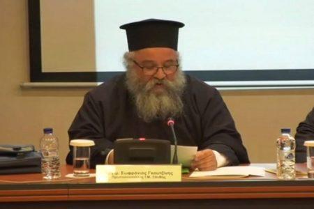 Η λειτουργία του Ορθόδοξου Ινστιτούτου «Πατριάρχης Αθηναγόρας» στο Berkeley, California, ως φορέα Ορθοδόξου ενότητας
