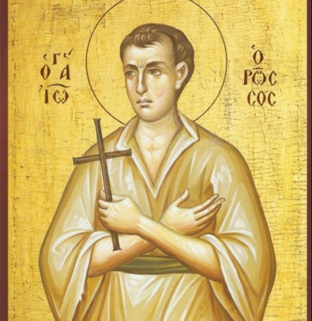 Η μορφή ενός αγίου – Ιωάννης ο Ρώσος (μέρος 2ο)