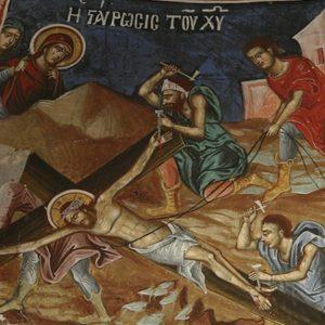 Οι ιουδαϊκές θυσίες και η θυσία του Χριστού