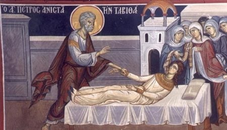 Η θαυμαστή θεραπεία του παράλυτου Αινέα και η ανάσταση της Ταβιθά