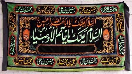 Του κόσμου τα γυρίσματα – Ιράν – Τεχεράνη – Μουσείο Χαλιού