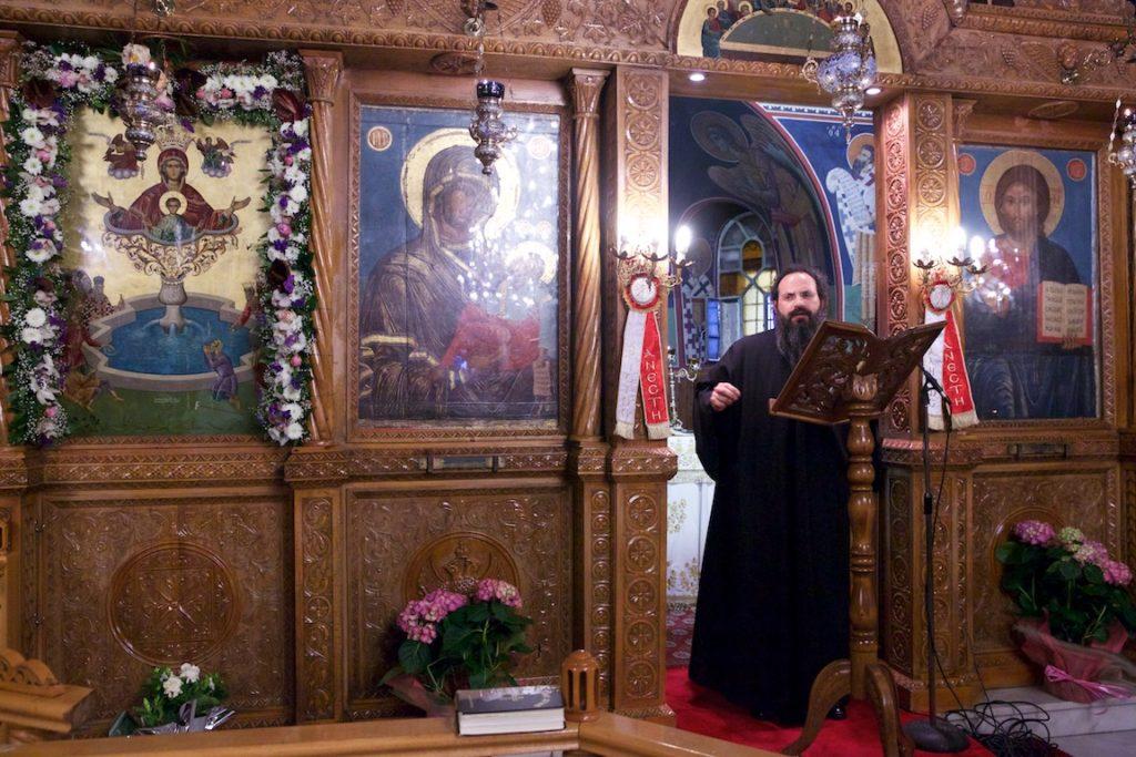 Κηρύττοντας εν προσκυνήσει στον Ι. Ν. Παναγίας Λαοδηγητρίας