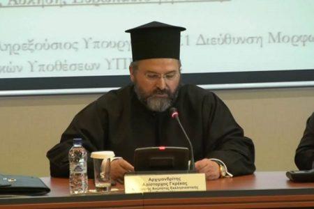 Η συμβολή της Θρησκείας στην πρόληψη των πολεμικών συγκρούσεων