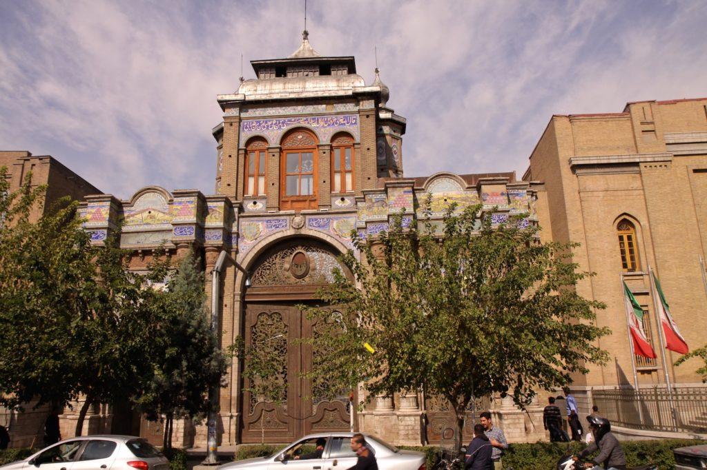 Του κόσμου τα γυρίσματα – Περσία – Τεχεράνη