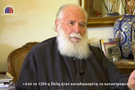 «Η Ορθοδοξία πολεμήθηκε διότι εκείνη τόνωνε την αντίσταση των Ελλήνων»