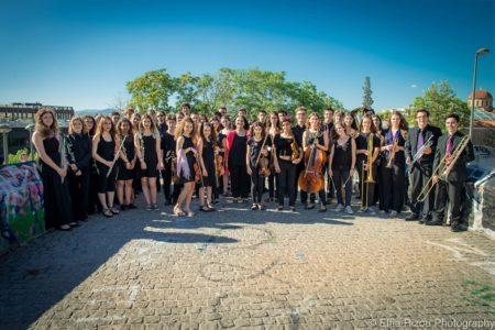 Η Παιδική Νεανική Συμφωνική Ορχήστρα και ο «Πρώτος Ήλιος»