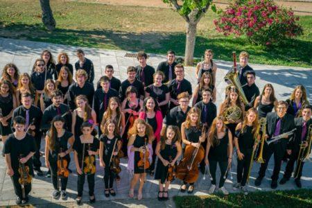 Η μουσική παιδεία στην Ελλάδα
