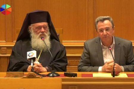 Φοιτητές του Τμήματος Θεολογίας της Θεολογικής Σχολής Αθηνών στην Ιερά Σύνοδο της Εκκλησίας της Ελλάδος