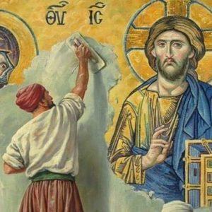 Η ιστορία της Αγίας Σοφίας Κωνσταντινουπόλεως