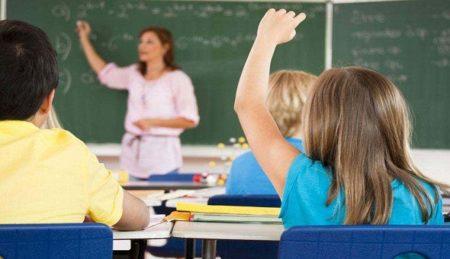 Δασκαλίτσα
