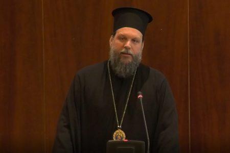 Το Οικουμενικό Κέντρο του Οικουμενικού Πατριαρχείου στην Ελβετία και η συμβολή του στην Εκκλησιαστική Διπλωματία