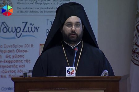 2ο Διεθνές Συνέδριο Ψηφιακών Μέσων & Ορθόδοξης Ποιμαντικής DMOPC18 – Μήνυμα Οικουμενικού Πατριάρχου