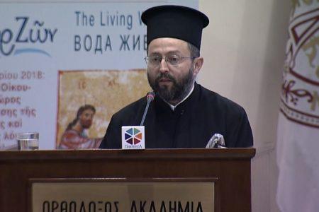 2ο Διεθνές Συνέδριο Ψηφιακών Μέσων & Ορθόδοξης Ποιμαντικής DMOPC18 – Μήνυμα Πατριάρχου Αντιοχείας