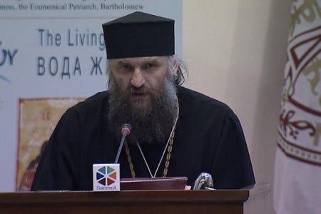 2ο Διεθνές Συνέδριο Ψηφιακών Μέσων & Ορθόδοξης Ποιμαντικής DMOPC18 – Μήνυμα Πατριάρχου Γεωργίας
