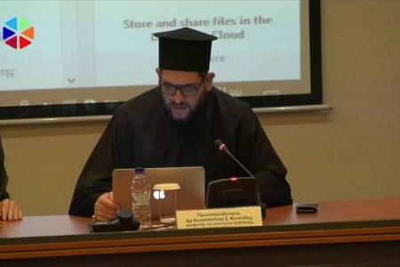 Η ανάπτυξη Εκκλησιαστικής Διπλωματίας μέσω της δράσης των ΜΚΟ και των αναπτυξιακών προγραμμάτων Διεθνών Οργανισμών