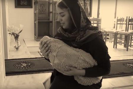 Ταινία μικρού μήκους «Το νανούρισμα που ξυπνούσε»