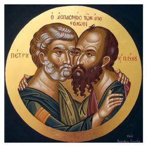 Στη μνήμη των Αποστόλων Πέτρου και Παύλου