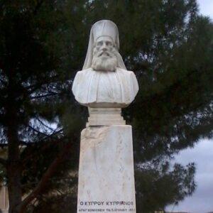 Περί της εγκυκλίου του Κυπριανού κατά των Φαρμασώνων