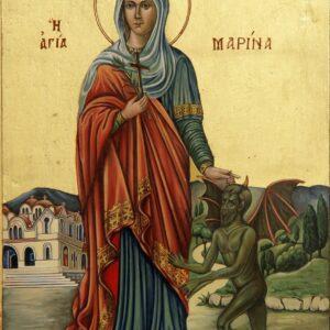 Μεγαλομάρτυς του Χριστού Μαρίνα, πρέσβευε υπέρ των αναξίων δούλων Σου
