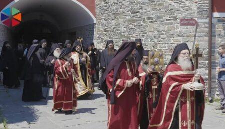 Υποδοχή Επισκόπου Αλικαρνασσού κ. Αδριανού στην Ι. Μ. Μ. Βατοπαιδίου