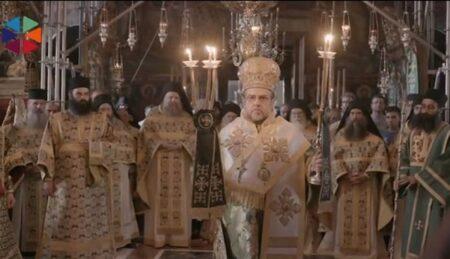 Στιγμές από την Αρχιερατική Θεία Λειτουργία κατά την Πανήγυρη της Συνάξεως πάντων των Βατοπαιδινών Αγίων