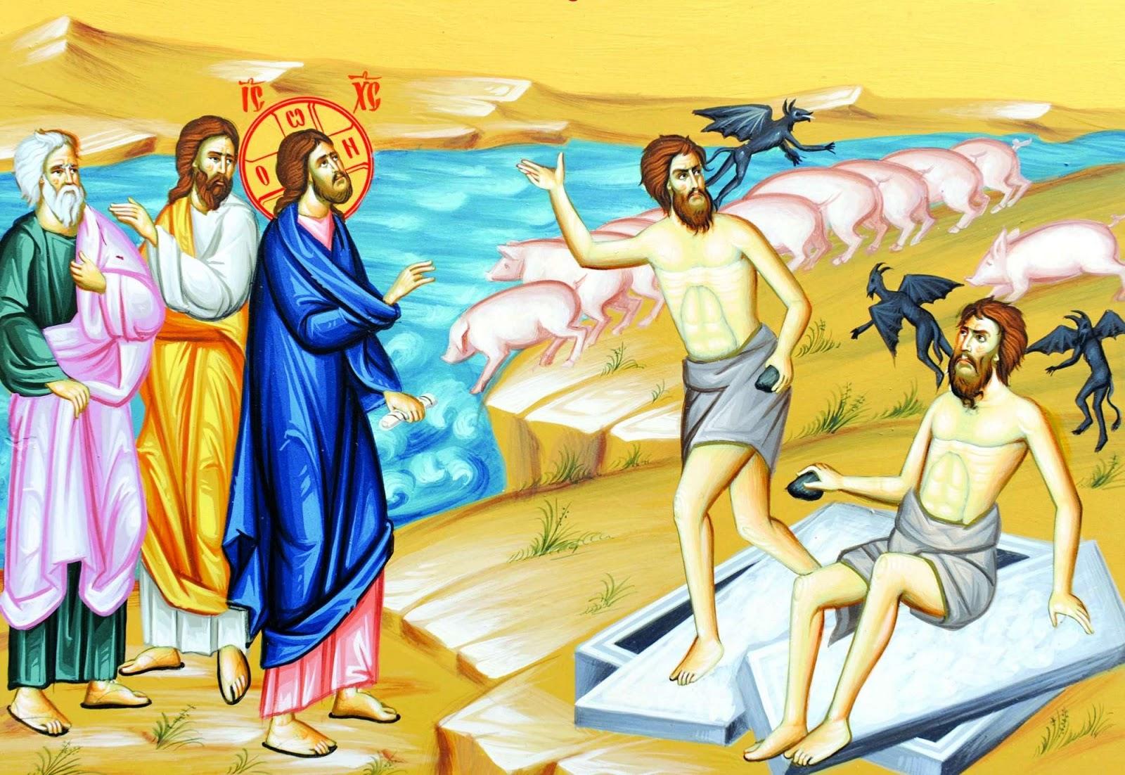 Το θαύμα και η θεραπεία (Κυριακή Ε΄ Ματθαἰου) | Πεμπτουσία