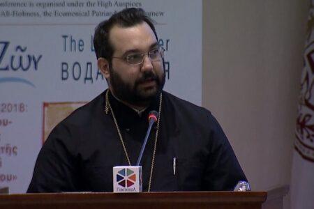 «Η νέα οικουμένη του διαδικτύου και ο ρόλος του Οικουμενικού Πατριαρχείου»