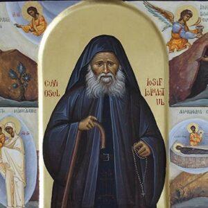 Το πρόσωπο της Παναγίας στη ζωή και τη διδασκαλία του Γέροντος Ιωσήφ του Ησυχαστού