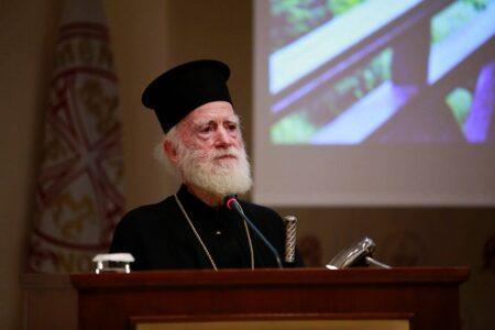 Χαιρετισμός του Αρχιεπισκόπου Κρήτης στην παρουσίαση του Τόμου «Μωυσέως Ωδή»
