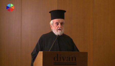 Κεντρική Εισήγηση Διεθνούς Συνεδρίου «Η θεολογική παρακαταθήκη του πρωθιερέως Γεωργίου Φλωρόφσκυ»