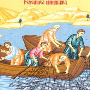 Ιστορικά στοιχεία για το ψάρεμα στη λίμνη Γεννησαρέτ
