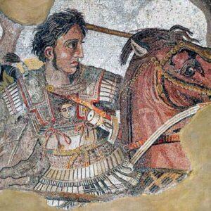«Ο θρύλος του Μεγάλου Αλεξάνδρου ως Βυζαντινή κληρονομιά. Η μαρτυρία ενός βυζαντινού χειρογράφου»