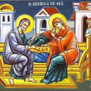 Η απαρχή της ημων σωτηρίας με την γέννηση της Θεομήτορος
