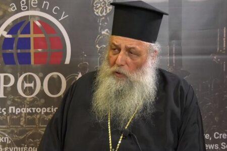 Παροναξίας Καλλίνικος: Ο Γέροντας Ιωσήφ ο Ησυχαστής διέθετε μεγάλη ευαισθησία για τον ανθρώπινο πόνο