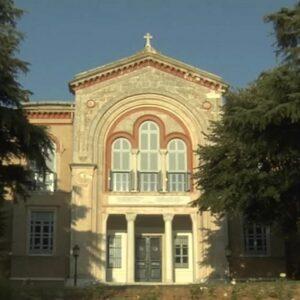 Ανακαινίζεται εκ βάθρων η Ιερά Μονή και Θεολογική Σχολή της Χάλκης