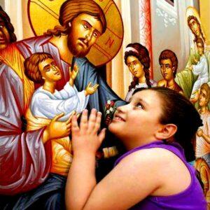 Η Κατηχητική Διακονία στην Εκκλησία μας