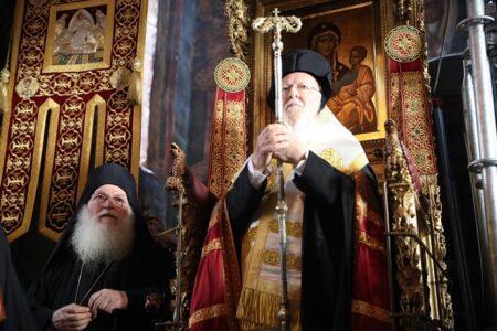Ομιλία του Οικουμενικού Πατριάρχου κ.κ. Βαρθολομαίου στο Καθολικό της Ι.Μ.Μ. Βατοπαιδίου
