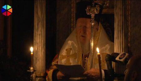 Ομιλία του Οικουμενικού Πατριάρχου στην Ι. Μ. Ξενοφώντος Αγίου Όρους