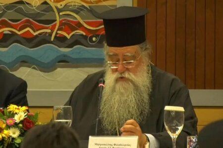 Η παρουσία και δραστηριότητα του ορθοδόξου χριστιανικού πληθυσμού στην Ιορδανία