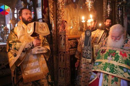 Αρχιερατική Θεία Λειτουργία κατά την εορτή του αγίου Ευδοκίμου του Βατοπαιδινού