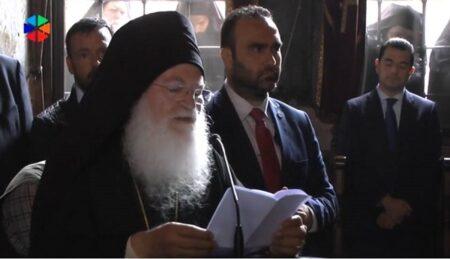 Ομιλία του Καθηγουμένου της Ι.Μ.Μ. Βατοπαιδίου κατά την υποδοχή του Οικουμενικού Πατριάρχου κ.κ. Βαρθολομαίου