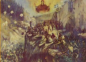 Έπος του '40: Όταν η Παναγία πολεμούσε οφθαλμοφανώς μαζί με τους Έλληνες!